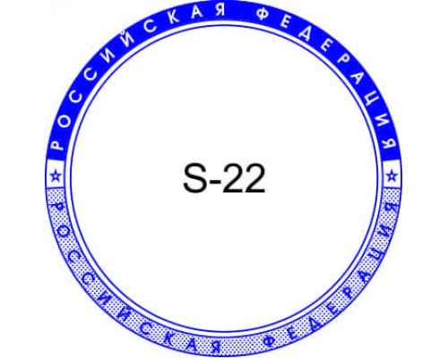 Косичка для печати образец S-22