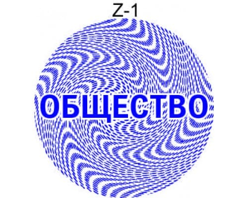 Защитная сетка для печати образец Z-1
