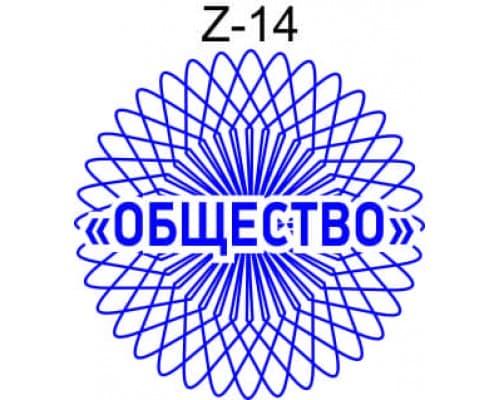 Защитная сетка для печати образец Z-14
