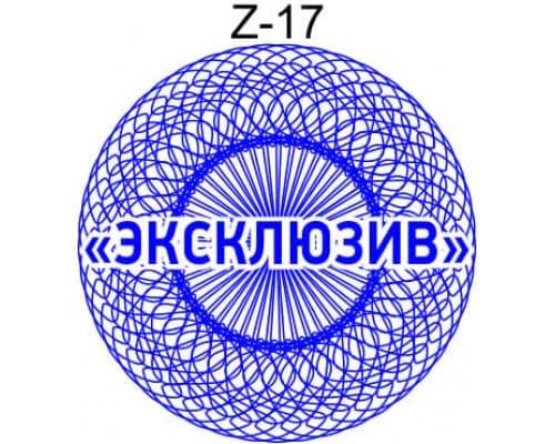 Защитная сетка для печати образец Z-17