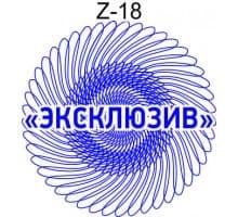 Защитная сетка для печати образец Z-18