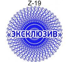 Защитная сетка для печати образец Z-19