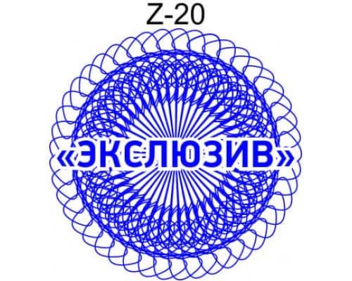 Защитная сетка для печати образец Z-20