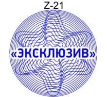 Защитная сетка для печати образец Z-21