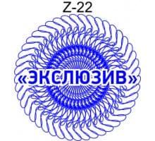 Защитная сетка для печати образец Z-22