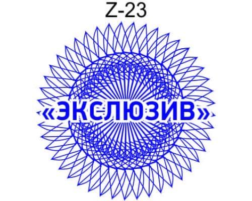Защитная сетка для печати образец Z-23