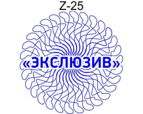 Защитная сетка для печати образец Z-25