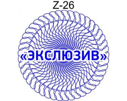 Защитная сетка для печати образец Z-26