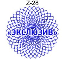 Защитная сетка для печати образец Z-28