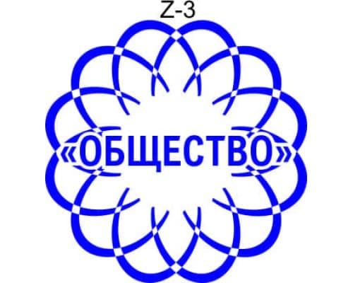 Защитная сетка для печати образец Z-3