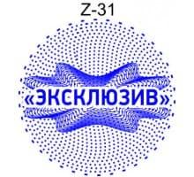Защитная сетка для печати образец Z-31