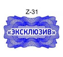 Защитная сетка для печати образец Z-32