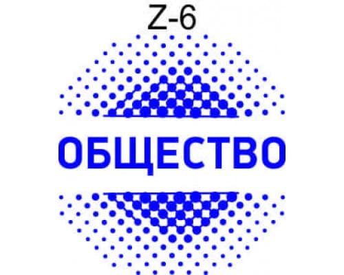 Защитная сетка для печати образец Z-6