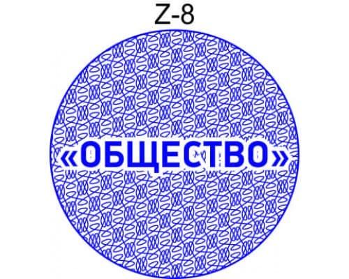 Защитная сетка для печати образец Z-8