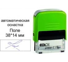 Факсимиле на автоматической оснастке 38*14 мм (в стоимость включено изготовление)