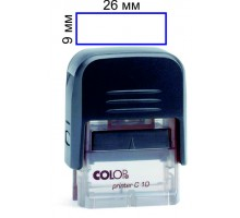 Штамп на автоматической оснастке 26*9 мм (цена с учетом изготовления)