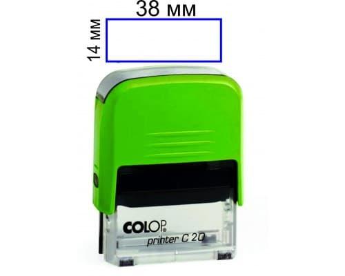 Штамп на автоматической оснастке 38*14 мм (цена с учетом изготовления)