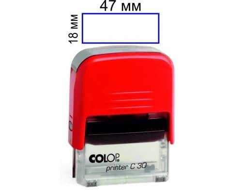Штамп на автоматической оснастке 47*18 мм (цена с учетом изготовления)