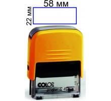 Штамп на автоматической оснастке 58*22 мм (цена с учетом изготовления)