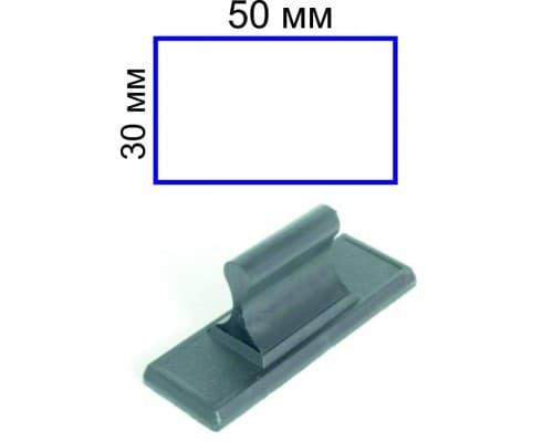 Штамп на ручной оснастке 30*50 мм (цена с учетом изготовления)