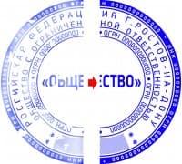 Изготовление печати по оттиску Ростов